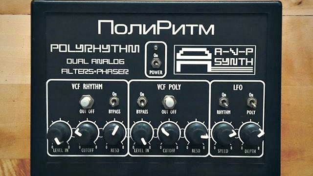 Authentic Russian Filters And Phaser From AVP